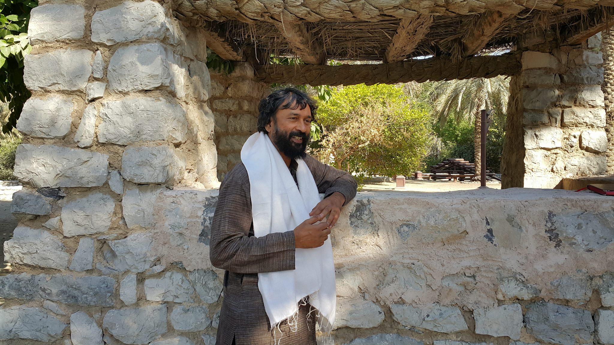 यीशु कथा आयोजन