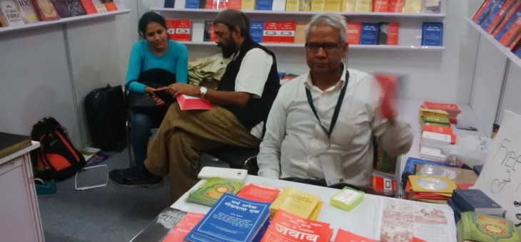 Delhi World Book Fair 2016